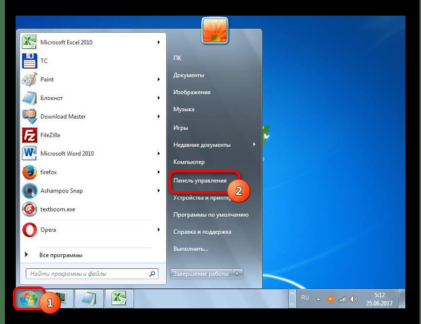 Решение проблемы с отсутствием звука в Windows 7