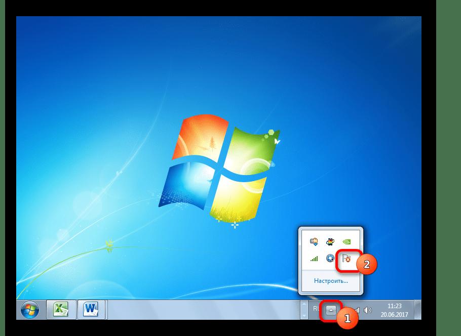 Переход в Центр поддержки с помощью значка в системном трее в Windows 7