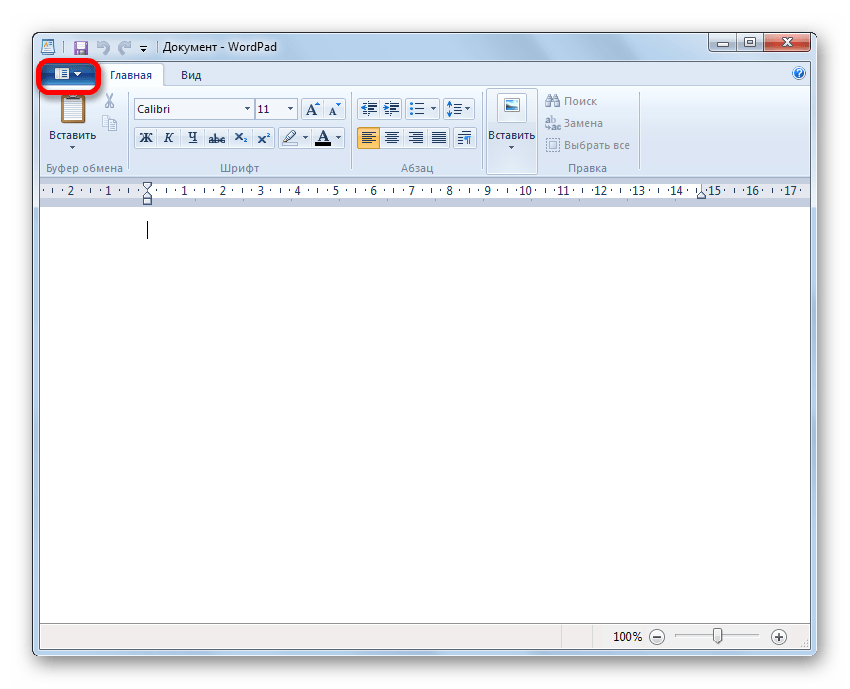 Переход в меню в WordPad