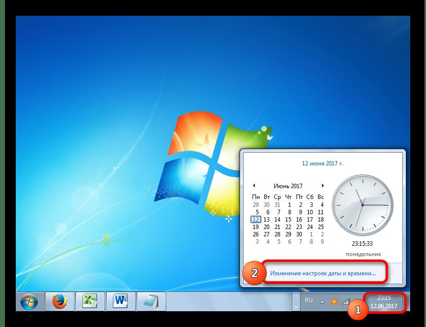 Переход в окно изменения настроек даты и времени в Windows 7