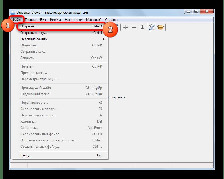 Переход в окно открытия файла через горизонтальное меню в программе Universal Viewer