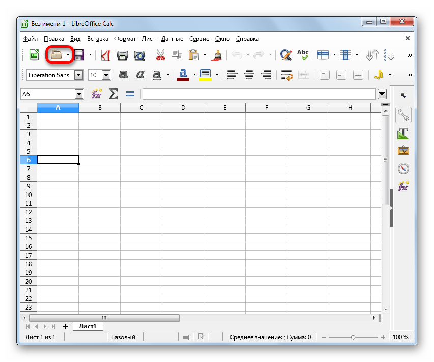 Переход в окно открытия файла через кнопку на панели инструментов в программе LibreOffice Calc