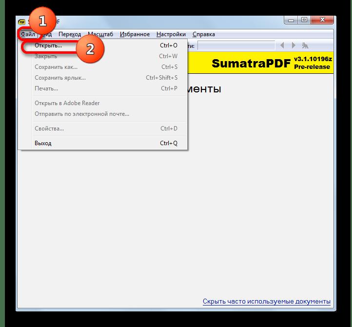 Переход в окно открытия файла через верхнее горизонтальное меню в программе Sumatra PDF