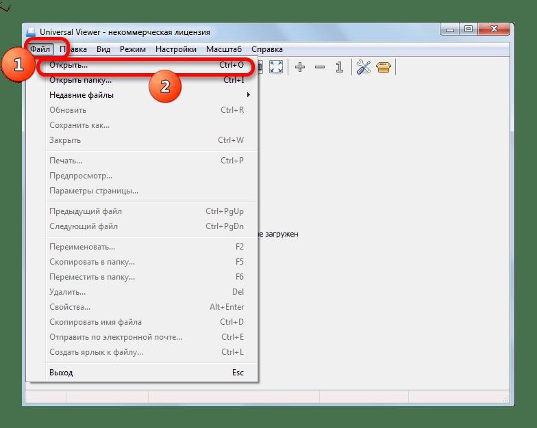 Переход в окно открытия файла через верхнее горизонтальное меню в программе Universal Viewer