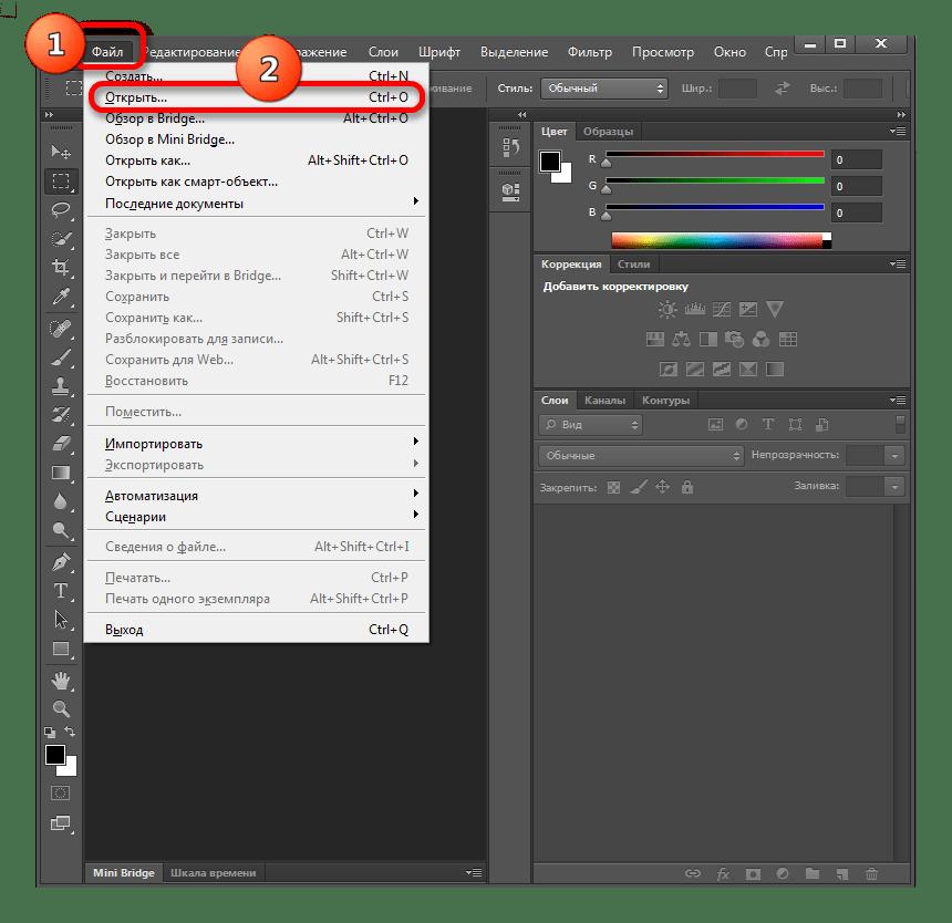 Переход в окно открытия файла в программе Adobe Photoshop