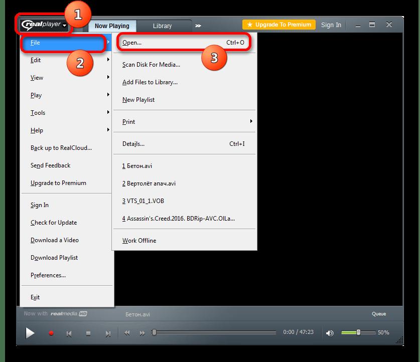 Переход в окно открытия файла в программе RealPlayer