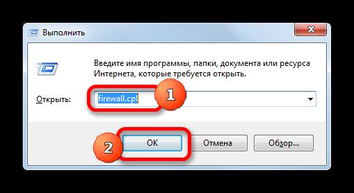 Переход в окно управления брандмауэром Windows с помощью команды в окне инструмента Выполнить в Windows 7