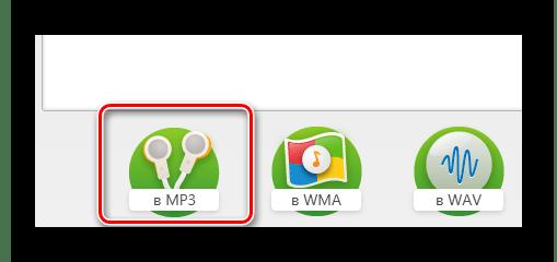 Переход в параметры конвертации в MP3 программы Freemake Audio Converter