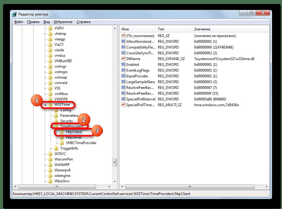 Переход в подраздел NtpClient в окне редактора системного реестра в Windows 7