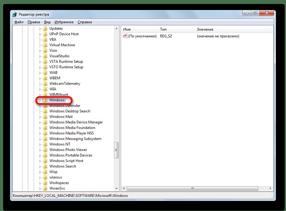 Переход в раздел Windows в окне редактора системного реестра в Windows 7