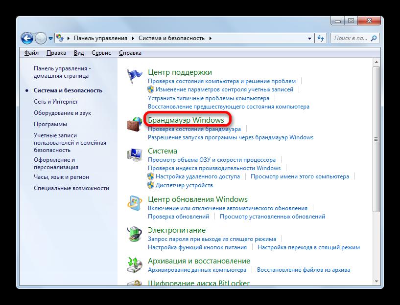 Переход в раздел управления Брандмауэром Windows в Панели управления в Windows 7
