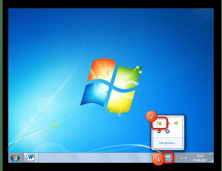 Переход в системном трее к инструменту Устранение проблем ПК в Windows 7
