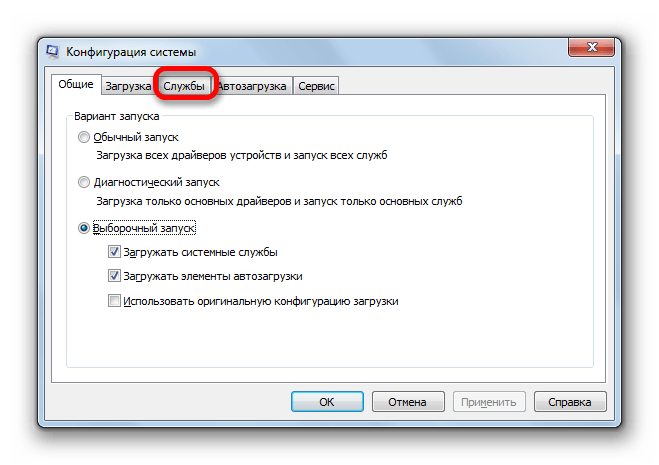 Переход во вкладку Службы в окне Конфигурация системы в ОС Windows 7