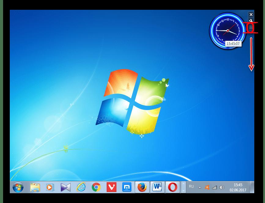 Перемещение часов на рабочем столе в Windows 7