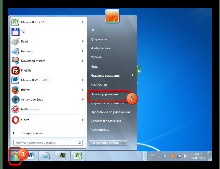 Перемещение в Панель управления через меню Пуск в Windows 7