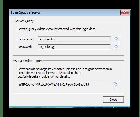 Первый запуск сервера TeamSpeak 3