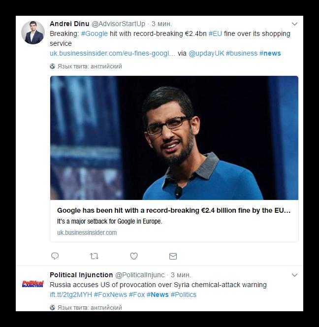 Поисковая выдача по хэштегу в сервисе Twitter