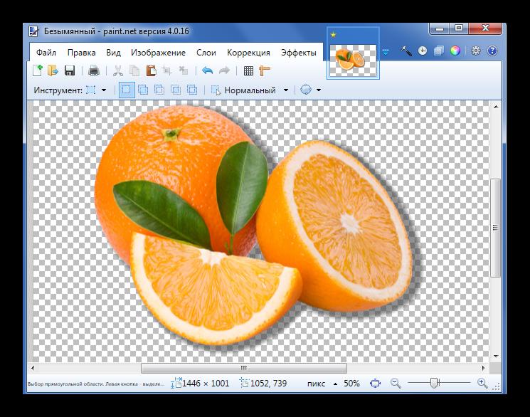 Применение Drop Shadow эффекта в Paint.NET