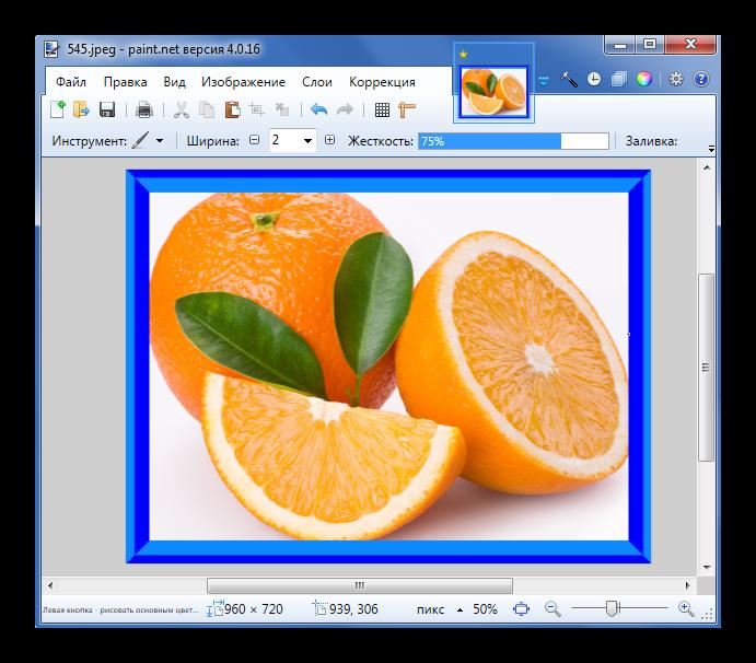 Применение эффекта Frames в Paint.NET