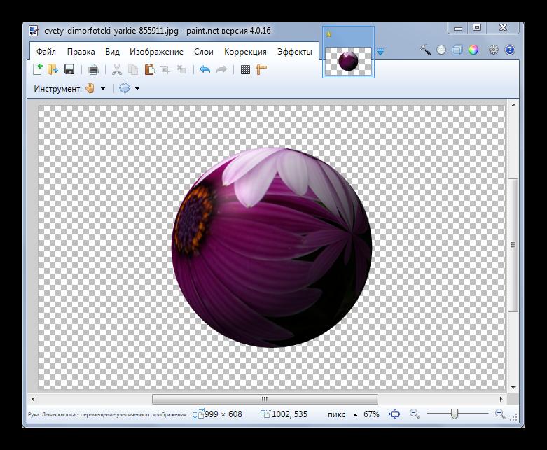 Применение эффекта Shape3D в Paint.NET
