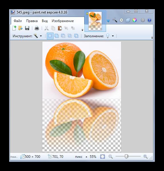 Применение эффекта Wet Floor Reflection в Paint.NET