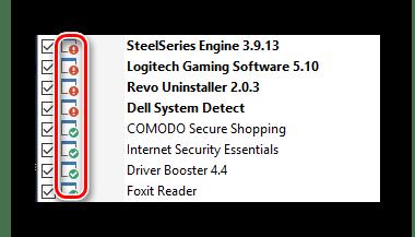 Пример отображения обновлений в UpdateStar