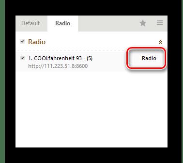 Пример отображения радио в плейлисте AIMP