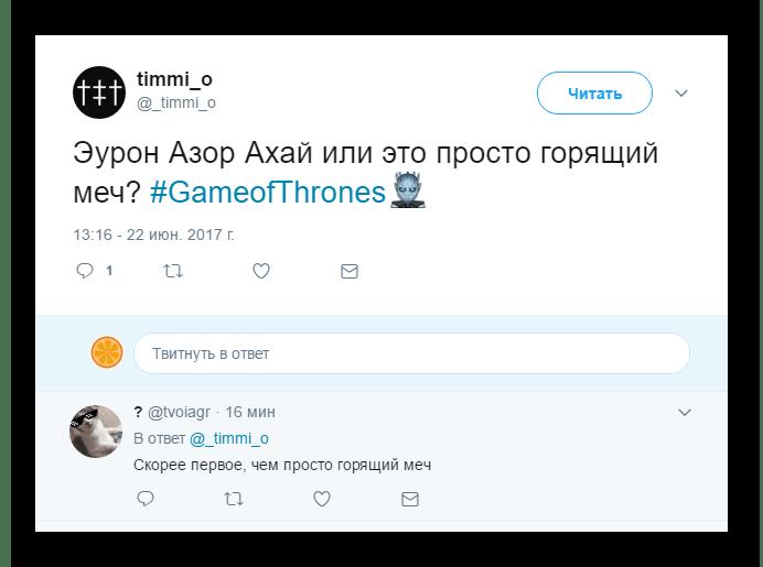 Пример твита в сервисе микроблогов Twitter