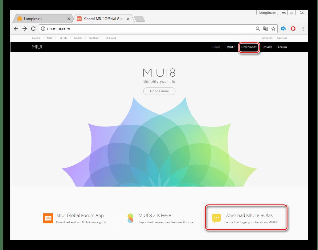 Прошивка MIUI Xiaomi официальный сайт