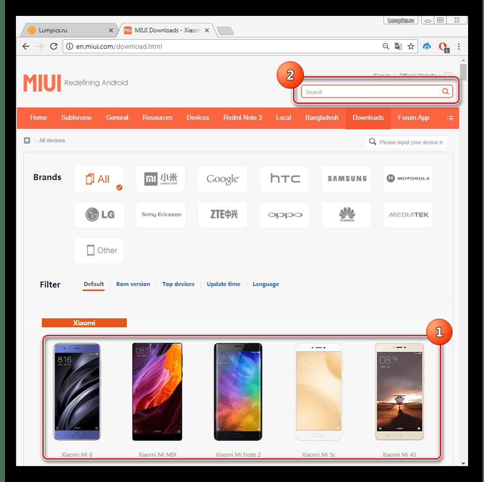 Прошивка MIUI официальный сайт поиск модели