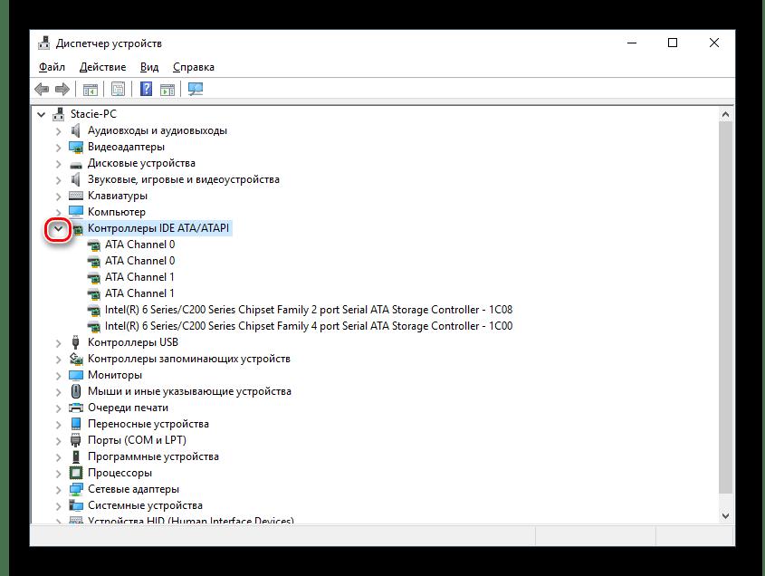 Просмотр режима подключения диска в Диспетчере устройств