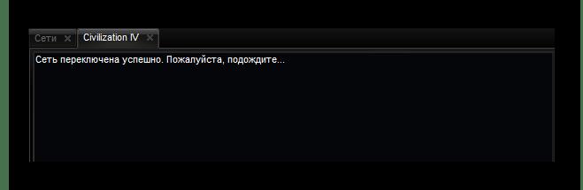 Процесс подключения к серверу в Tunngle