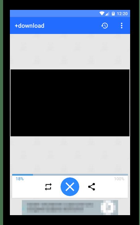 Процесс загрузки видео в приложении +Download 4 Instagram Twitter для Андроид