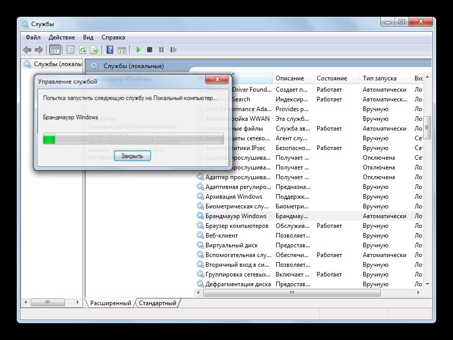 Процесс запуска службы Брандмауэр Windows в Диспетчере служб в Windows 7