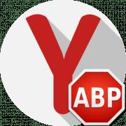 Расширение Adblock Plus для Яндекс Браузера
