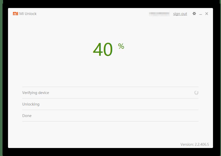 Разблокировка загрузчика Xiaomi MiUnlock прогресс разблокировки