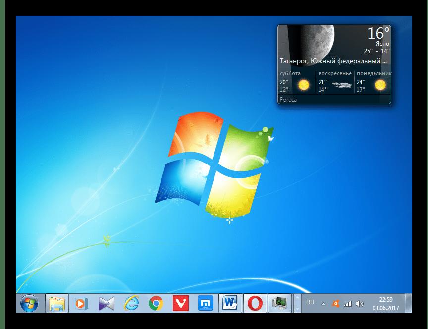 Размер окна гаджета погоды увеличен в Windows 7