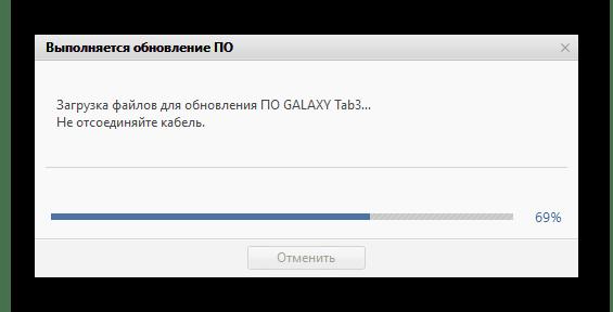 Samsung GT-P5200 Galaxy Tab 3 Kies Загрузка файлов обновления