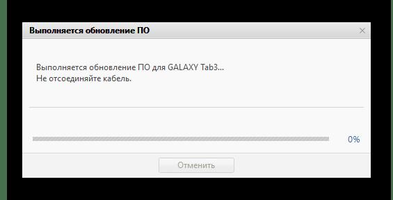 Samsung GT-P5200 Galaxy Tab 3 Kies установка обновления