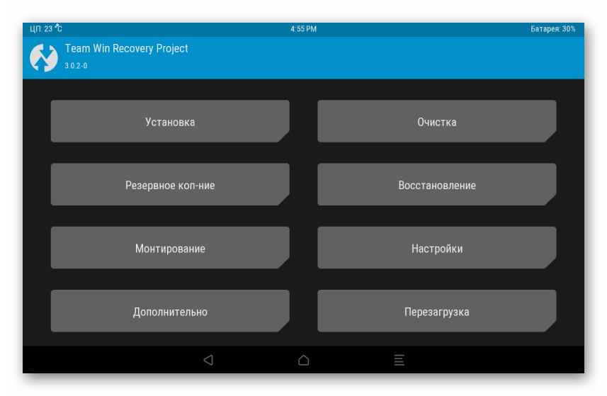 Samsung Galaxy Tab 3 GT-P5200 TWRP главный экран