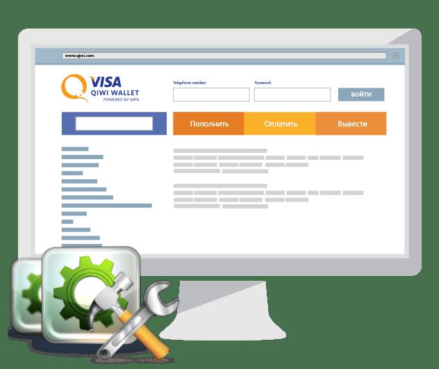Основные причины неполадок QIWI Wallet и их решение