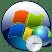 Синхронизация времени в операционной системе Windows 7