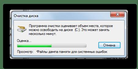 Сканирование диска системой в ОС Windows