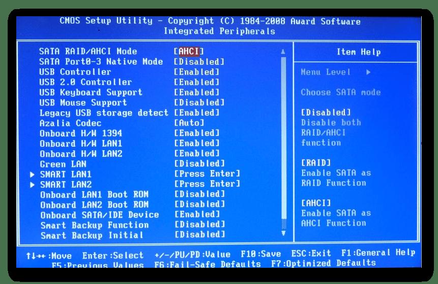 Смена режима подключения жесткого диска в старом BIOS