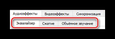 Содержание настроек аудио эффектов в VLC Media Player