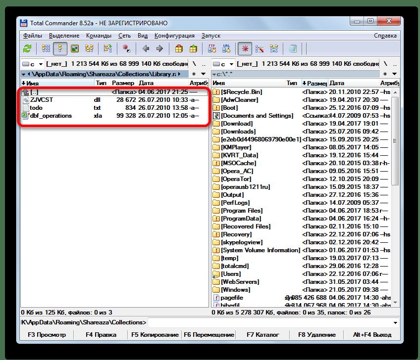 Содержимое архива RAR в Total Commander