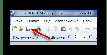 Сохранение изображения через рабочую панель Paint.NET