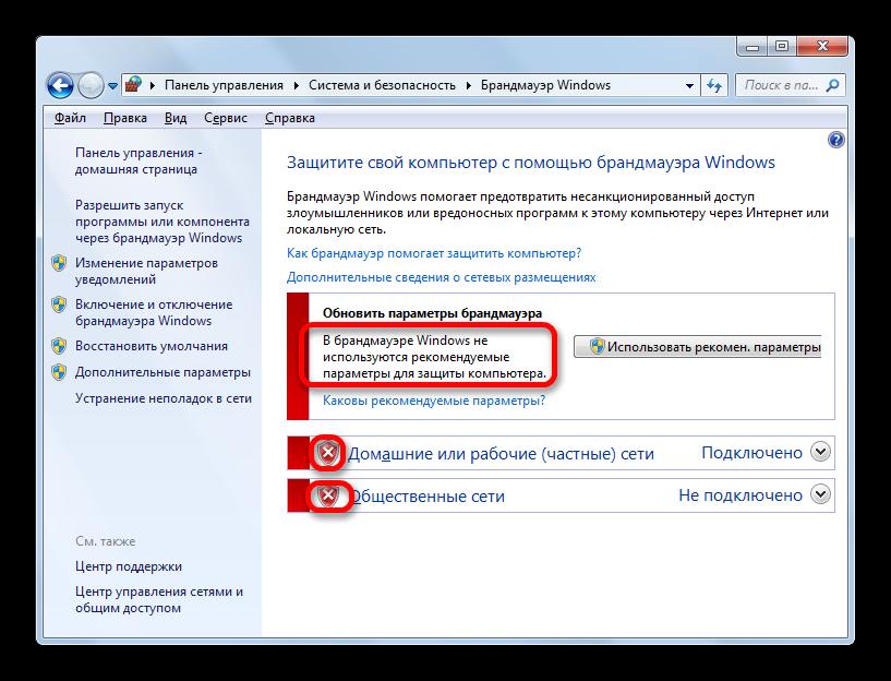 Сообщение об отключении защиты в разделе управления Брандмауэром Windows в Панели управления в Windows 7