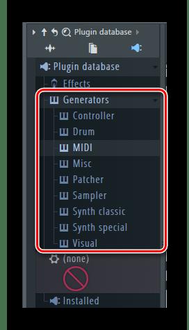 Сортировка плагина FL Studio
