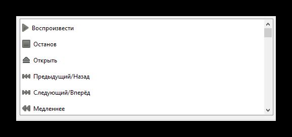 Список элементов для добавления в панель инструментов